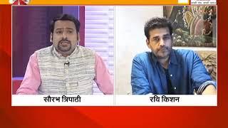 कोरोना के खिलाफ लड़ाई में  सांसद रवि किशन का योगदान..देखिए #INDIAVOICE पर रवि किशन से खास बातचीत