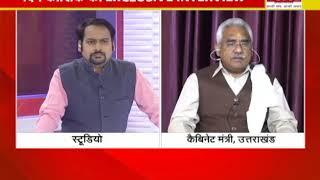 उत्तराखंड के कैबिनेट मंत्री मदन कौशिक से खास बातचीत सिर्फ और सिर्फ INDIA VOICE पर