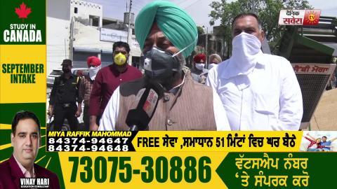 Exclusive Interview: मंडी में प्रबंध पुरे नहीं होगी किसानों को कोई समस्या : मंत्री Ashu