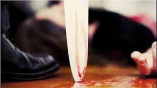 BAHRAICH: अगर की शिकायत तो होगी सज़ाए मौत