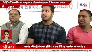 #AGRA : #CWE #CHAMPIONSHIP जीतने  वाले इंडियन  टाइगर का हुआ  सम्मान