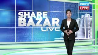 गिरावट के बाद संभला Share Bazar | सेंसेक्स 223 और निफ्टी 67 अंक उछला | #DBLIVE