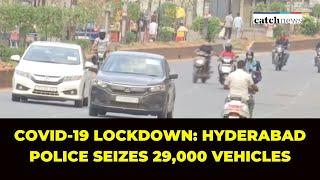 COVID-19 Lockdown: Hyderabad Police Seizes 29,000 Vehicles | Latest News | Catch News