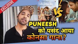 Puneesh Sharma Reaction On BHULA DUNGA Vs KALLA SOHNA NAI Song | Sidharth Vs Asim | Exclusive