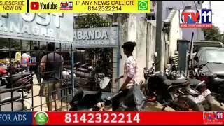 West zone task force police  surprise  vehicle checking at Borabanda area seized 30 bikes. Handover