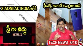 Tech News in telugu 610:oneplus 8 pro ,realme tv,miui 12 leaks,nokia,xiaomi ac india