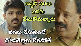 నగలు వేసుకుంటే దోచుకెళ్తారు లేకపోతే *** | Metro Scenes | Telugu Movie Scenes Latest