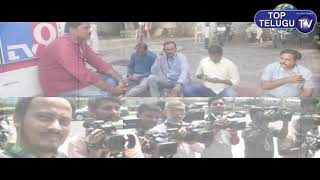 జర్నలిస్ట్ అన్న నీకు దండం అన్న   Journalist Song   Lock Down India   Folk Songs   Top Telugu TV