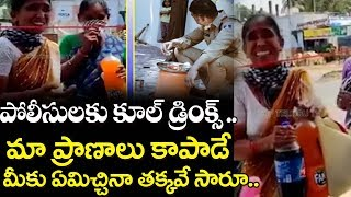 Old Women Helping to Police By Cool Drink | Police Protection Updates | Telangana Police Service