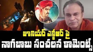 Nagababu SHOCKING COMMENTS RRR Movie Motion Teaser | Jr NTR | Ramcharan | Tollywood | Top Telugu TV