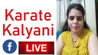 Actress Karate Kalyani Facebook LIVE Video | Lock Down | Top Telugu TV