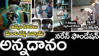 Naren Foundations Food Distribution | Lockdown Effect On Labors | Telangana News | Top Telugu TV