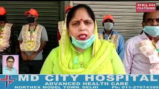 निगम पार्षद गुड्डी देवी ने विधायक दिलीप पांडेय की प्रशंसा की सफाई कर्मचारियों का किया सम्मान ।dkp