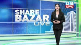 Share Bazar में दिखा जबरदस्त उछाल | SENSEX | NIFTY | #DBLIVE