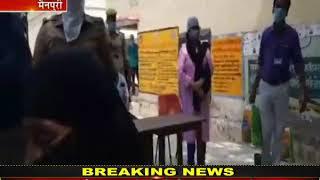 Mainpuri UP News | राशन और खाद्य सामग्री का वितरण, जिला जज ने की नियमों के पालन की अपील
