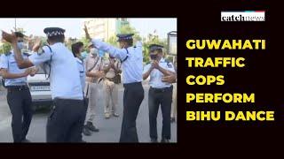 Guwahati Traffic Cops Perform Bihu Dance, Give Sweet Lockdown Message | Latest News | Catch News