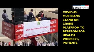 COVID-19: Musicians Stand On Crane Platform To Perform For Health Workers, Patients | Catch News
