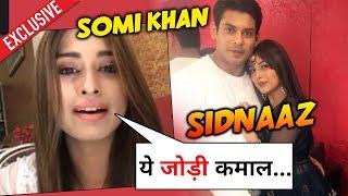 Somi Khan COMMENTS On SidNaaz Jodi | Sidharth Shukla | Shehnaz | Exclusive Interview
