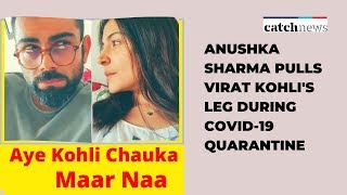 Anushka Sharma Pulls Virat Kohli's Leg During COVID-19 Quarantine | Bollywood News | Catch News