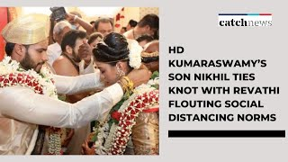 HD Kumaraswamy's Son Nikhil Ties Knot With Revathi Flouting Social Distancing Norms | Catch news