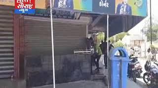 દામનગર-જનતા કર્ફ્યુનો લઇ વિવિધ બજારો બંધ