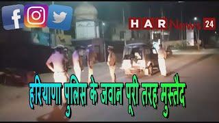 डीसीपी दीपक ने  अपने सभी पुलिस नाकों का किया दौरा HAR NEWS 24