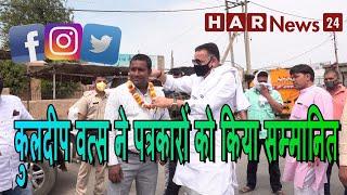बादली के विधायक ने  ट्रैक्टर पर बैठकर खुद किया बादली सैनेटाइज़ HAR NEWS 24