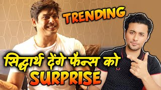 Sidharth Shukla TRENDS On Social Media, Surprise For FANS | SIDHEARTS