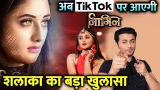NAAGIN Shakala Aka Rashmi Desai To Make TIK TOK Debut Soon