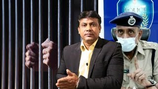 2 Years Of Jail | Don't Come Out Of Your Houses Hyderabad | ACP Asif Nagar Speaks |