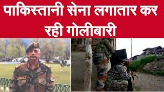 पाकिस्तानी सेना लगातार कर रही सीजफायर का उल्लंघन