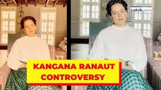 Kangana Ranaut Address Controversy Around Sister Rangoli Chandel's Tweet | Catch News