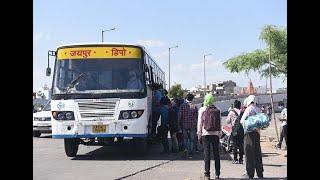 Lockdown 2.0: Students stranded in Rajasthan (Kota) crowd buses to return home
