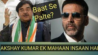 Shatrughan Sinha Ne Kahaa Ki Akshay Kumar Ek Mahaan Insaan Hai!!