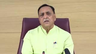 ગુજરાતમાં ગરીબ લોકોને 21 દિવસ સુધી મફત અનાજ આપશે - Gujarat CM