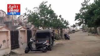 રાજકોટ મોરબી રોડ પર હડાળા ગામ પાસે વ્રજભુમિ સોસાયટી મા ફસાયા 100 થી વધુ પરિવાર