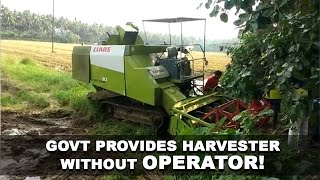 WATCH: Govt Provides Harvester Without Operator! Farmers Suffer