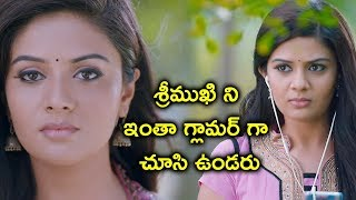 శ్రీముఖి ని ఇంతా గ్లామర్ గా చూసి ఉండరు | Latest Movie Scenes Telugu | B Tech Babulu