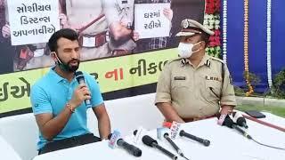 """રાજકોટ શહેર """"પોલીસ સહ રક્ષક"""" નું  લોન્ચિંગ અંગેનું કાર્યકમ ચેતેશ્વર પુજારા"""