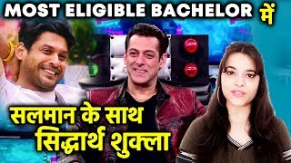 TOP 5 Most Eligible Bachelors Of Television Industry | Salman Khan, Sidharth Shukla...