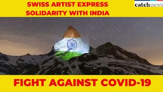 Swiss Artist Expresses Solidarity With India In Fight Against COVID-19 Pandemic | Catch News