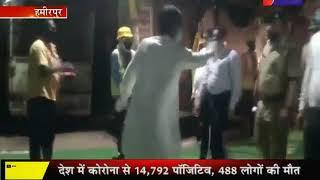Hamirpur | SP और Collector ने राठ नवीन मंडी का किया निरीक्षण | JAN TV