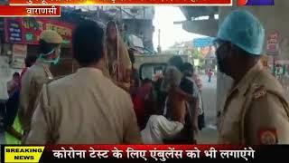 Varanasi   घुमंतू लोगों को पकड़कर भेजा शेल्टर होम,  बस स्टैंड से ले गये सभी को