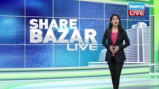 Share Bazar में आज भी दिखा उछाल | 31500 के ऊपर हुई सेंसेक्स की शुरुआत | NIFTY | SENSEX | #DBLIVE
