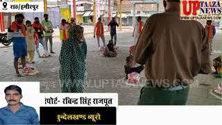 राठ में सफाई कर्मचारियों ने किया गरीबों को राशन सामग्री का वितरण