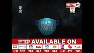 BCCI ने 'टीम मास्क फोर्स' बनाई, वीडियो में कोहली-सचिन के मैसेज