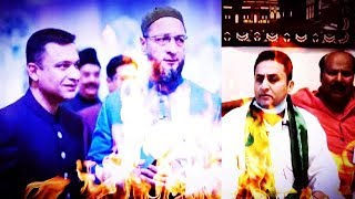Is Buray Waqt Mein   AIMIM VS AIMIM   Stop Politics !   MIM Par Laga Ilzaam   @ SACH NEWS  