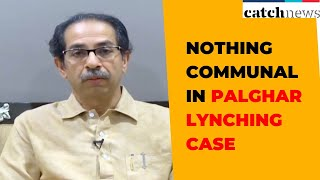 Nothing Communal In Palghar Lynching Case: CM Uddhav Thackeray | Latest News in English | Catch News