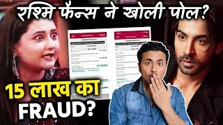 Arhaan Khan Took Rs 15 Lakh From Rashami Desai's Account, FANS ANGRY