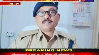 Bahraich | जमीनी विवाद को लेकर दो पक्ष हुए आमने सामने, मारपीट में एक दर्जन लोग हुए घायल | JAN TV